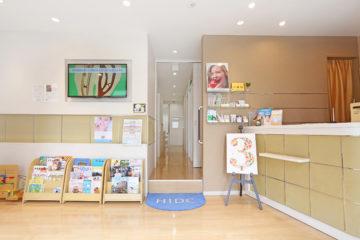 吉祥寺で衛生管理にこだわる歯医者はハート・イン歯科クリニックの画像
